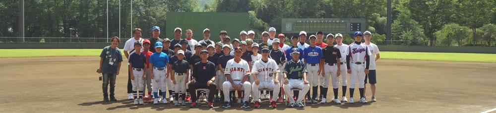 NPO法人 日本少年野球研究所